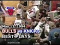 1994 Bulls vs Knicks game 3 highlights