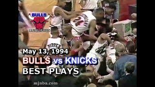 1994 Bulls vs Knicks game 3 highlights Video