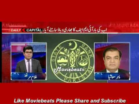 Worried Pakistani on Free Fall of Pakistani Currency Vs US Dollar IMF  Pressure Started