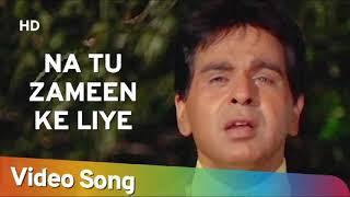 na tu zameen ke liye | Rafi Sahab | without music | sung by Shubham Sharma
