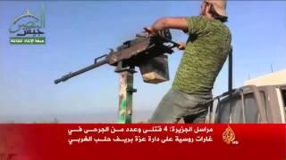 قتلى وجرحى في غارات روسية على ريف إدلب