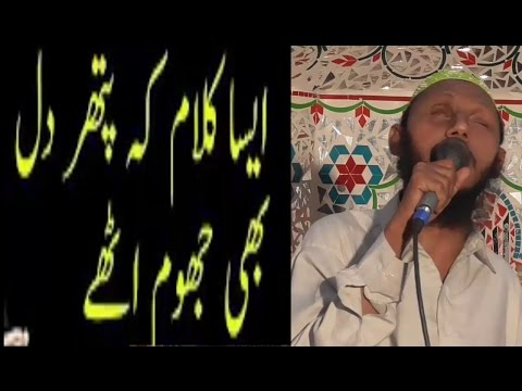 blind naat khawan amazing voice thats makes u cry/naat sharif//Deed karao Maki Madni