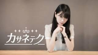 【カサネテク】 舞者Dancer: 燐 (Rin) (http://www.facebook.com/meowm...