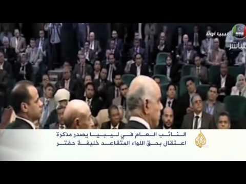 قصف مطار معيتيقة الدولي شرق العاصمة الليبية