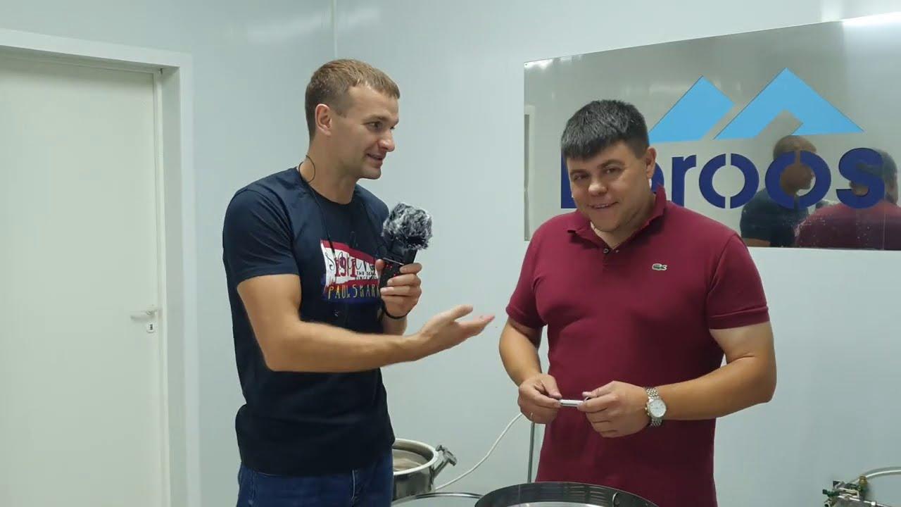Пвк эльбрус новинки в производстве  самогонного оборудования .
