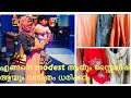HOW TO WEAR MODEST YET STYLISH DRESSES/ MODEST GIRLS CLOTHING ESSENTIALS/ MALAYALAM VLOGS