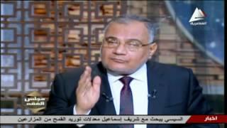 سعد الهلالي عن «حادث حلوان»: «مُستعدون للتضحية بأنفسنا لأجل أبنائنا وأحفادنا» (فيديو) | المصري اليوم