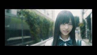 New Single / 2018.8.7 Release 「もう一回君に好きと言えない」Music V...