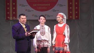 Силпийская радуга в Белебее, 2 часть и поздравления !