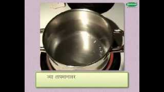 e-class | 8th Science | Chap#12 | Marathi Medium