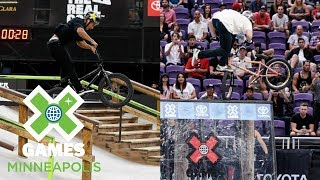 BMX Street Final & Dave Mirra's BMX Park Best Trick: FULL BROADCAST | X Games Minneapolis 2018