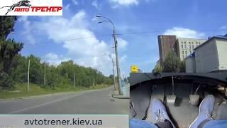 Киев механика (#МКПП) работа ног на педалях. (часть 1)
