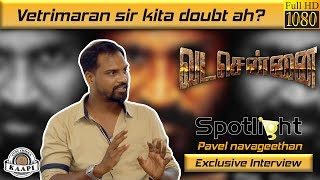 Vada Chennai Film | Part 1 | Actor Pavel | Shiva | Spotlight | Full HD