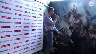 Навальный пообещал организовать турнир по Dota 2