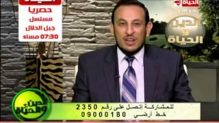برنامج الدين والحياة - حكم أختيار الأجنة - الشيخ رمضان عبد المعز - Aldeen wel hayah