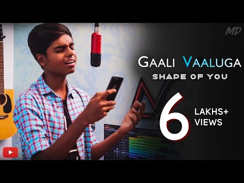 Gaali Vaaluga X Shape of You Cover | MD | Anirudh | Ed Sheeran | PSPK25 |