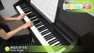 使用した楽譜はコチラ http://www.print-gakufu.com/score/detail/70421...