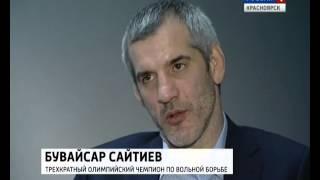 """видео: """"Вести Интервью"""": в гостях - Бувайсар Сайтиев"""