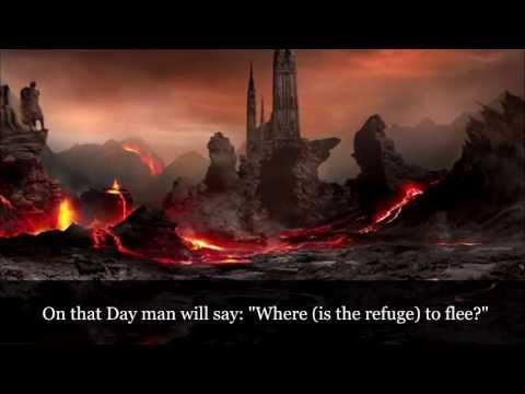 Surah Al-Qiyamah - Ibrahim Jibreen [English Subtitles] ᴴᴰ thumbnail