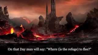 سورة القيامة بصوت الشيخ ابراهيم الجبرين