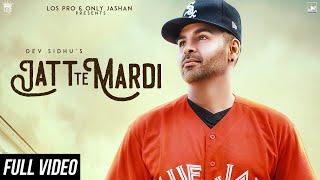 Jatt Te Mardi   Dev Sidhu Feat. Ravi RBS & Shar S   LosPro