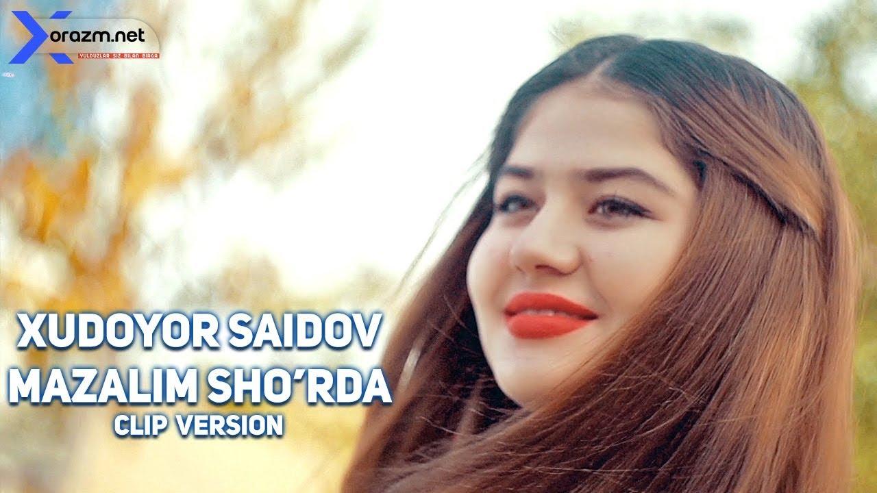 Xudoyor Saidov - Mazalim sho'rda | Худоёр Саидов - Мазалим шурда