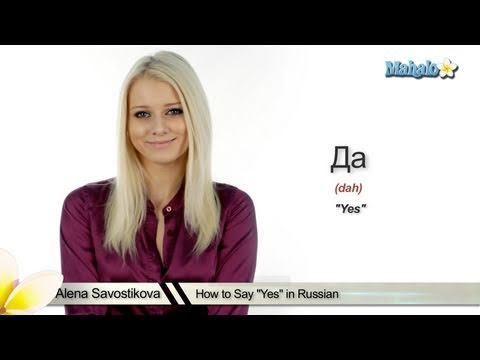 how to say i want to learn russian in russian