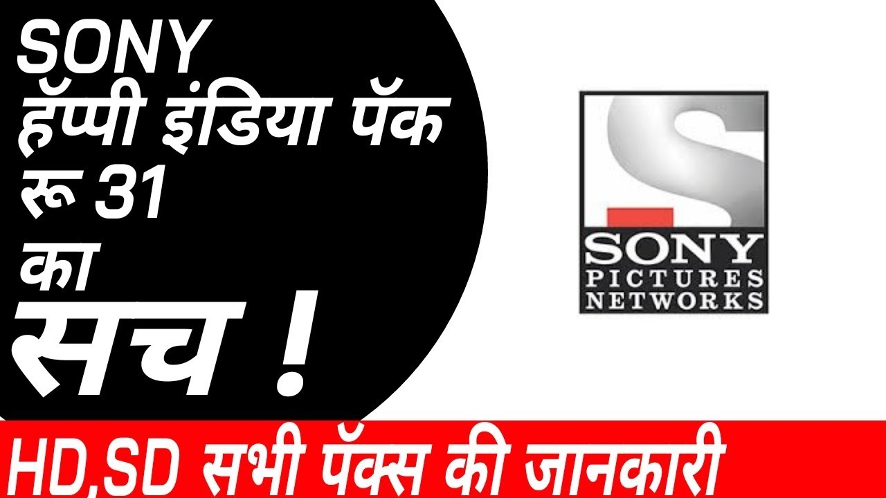happy india pack | sony value pack| sony happy india pack|sony HD channel  pack | sony channels pack