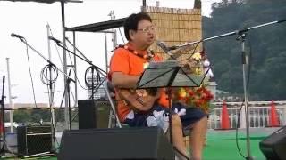 2013.09.07 熱海アロハフェスティバルにゲスト出演の高木ブーちゃんのオ...
