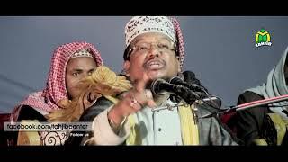 হিন্দু থেকে মুসলমান Shaikh Jamal Uddin এর হাতে শত শত বিধর্মীর ইসলাম গ্রহনের চমকপ্রদ ঘটনা