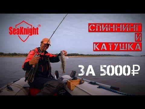 ТАКОГО НЕ ОЖИДАЛ | Бюджетный спиннинговый комплект SeaKnight Falcon