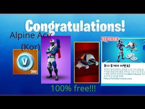 Tutorial On How To Unlock Korean Alpine Ace Skin + 300 V-bucks For FREE!!!