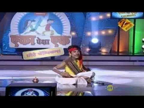 Eka Peksha Ek Chhote Champions March 15 '10 - Papan Patil