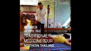 Thai Massage & Traditional Thai Medicine Tour
