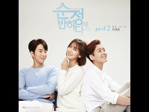 Falling for Innocence OST Part 2 ~ Hope It's Not A Dream by [Lee Young Hoon] Indo Lirik / Indo Sub