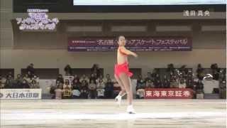 Mao Asada , Nagoya Figure Skating Festival 2013.
