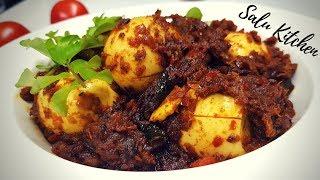 ഇറച്ചിയുടെ രുചിയിൽ ഒരു തകർപ്പൻ മുട്ട മസാല || Egg Masala with Meat Masala || Salu Kitchen