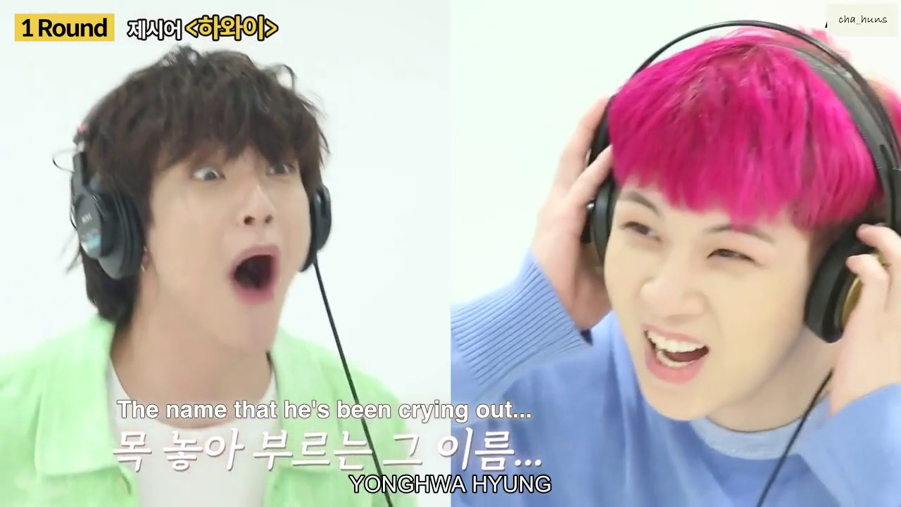 [ENG SUB] N.FLYING Shout In The Silence Game