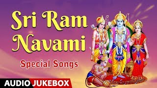 Sri Rama Navami Audio Songs | S Janaki, Manjula Gururaj, Sri Chandru | Kannada Devotional Songs