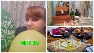 Мой день рождения Отмечаем 12 11 2020 Абхазия Сухум