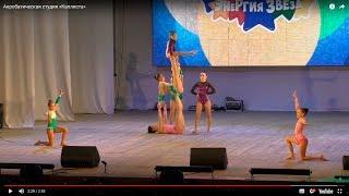 Акробатика для детей: акробатические трюки