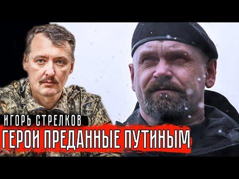 И.И. Стрелков - О деле в суде над А.Б. Мозговым.