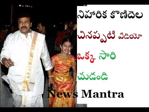 Mega Daughter Niharika Konidela With Chiranjeevi Unseen Childhood Private Video Leaked