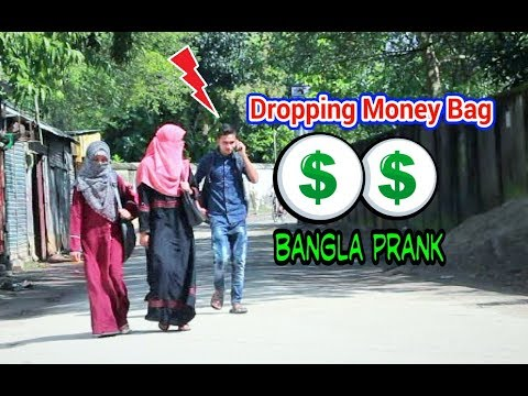 New Bangla Prank Video 2017 | Dropping Money Bag | Bangla Public Prank | Social Awareness Video