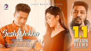 Shesh Dekha – Protic Hasan Video Download