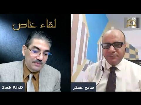 الإصلاح والتنوير في مصر والعراق - سامح عسكر