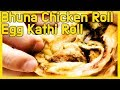 Download ASMR Guru, Indian Chicken Roll Egg Roll. Easting Sound, RollsKing, No talking