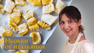 Готовим итальянские ньокки рецепт картофельных ньокки с сыром горгонзола
