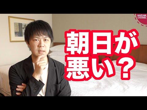 2020/07/30 「布マスク8000万枚さらに配布」は朝日新聞の見出し詐欺?