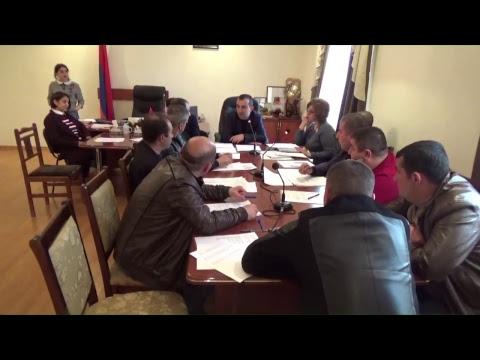 Մեղրի համայնքի ավագանու N5 հերթական նիստ 2018թ